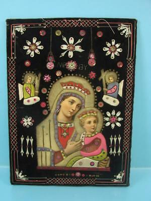 Vtg Antique Greek Folk Embroidery Embelished 3D Ornate Mary & Jesus Picture