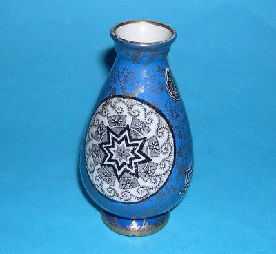 Antique Art Pottery - Pretty Highly Decorative Small Gilded Baluster Style Vase.