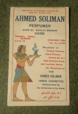 """Antique Perfume Advertising Card Ahmed Soliman Cairo Egypt 5 1/4"""" x 3 3/16"""""""