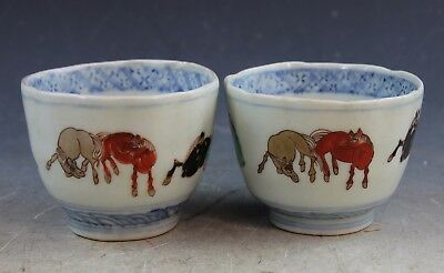 Pair Of Antiqu. Chinese Porcelain Cups