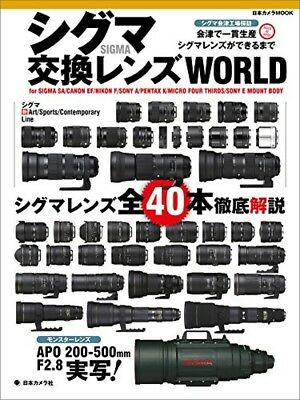 SIGMA Replacement Lens WORLD Exclusive Camera Guide Book Japan Limited used