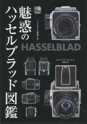 HASSELBLAD Picture Book Japan Limited Rare Swedish Camera Manual History Lens