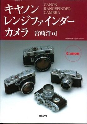 Canon Rangefinder Camera Jp Limited Rare Antique Japanese English Edition Book