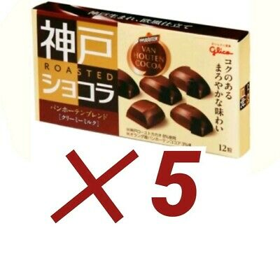 【FREE SHIPPING】Kobe Chocola Japanese Roasted chocolate Creamy Cocoa Glico Japan