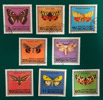 Set of 8 x 1974 Mongolia butterfly stamps