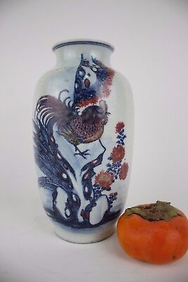 Exceptional Chinese blue and white red of glaze vase Qing Dy