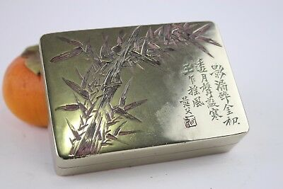 19th/20th Century Fine Chinese Polished Brass Ink Box - Calligraphy