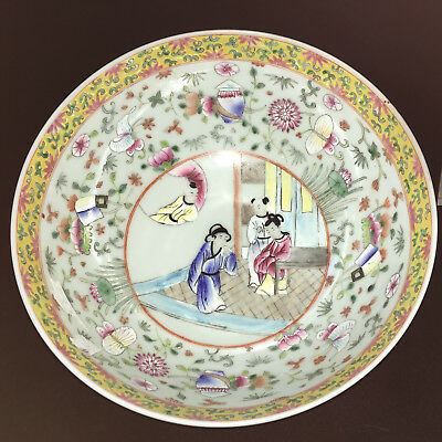 Chinese Porcelain Famille Rose Antique Bowl