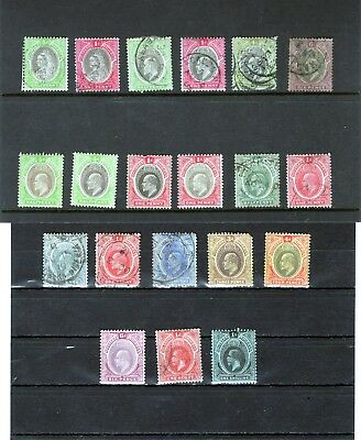 Southern Nigeria, nice collection of early calssics QV-KGV MINT /Used