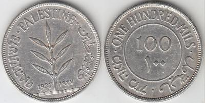 Just Reduced!! 1927 Palestine 100 Mils Silver Xf Details