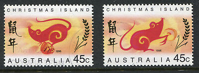 1996 Christmas Island.  Chinese New Year.  Year of the Rat.  Full set of 2 USED.