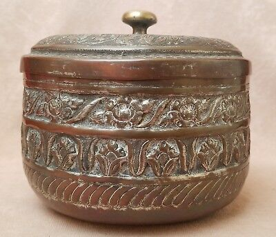 Antique Hand Tooled Repousse Islamic Persian Middle East Copper Lidded Pot