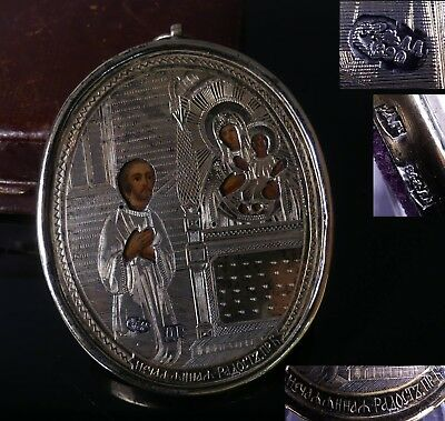 Old Russian icon in sterling silver, top quality hallmark of goldsmith, 19th