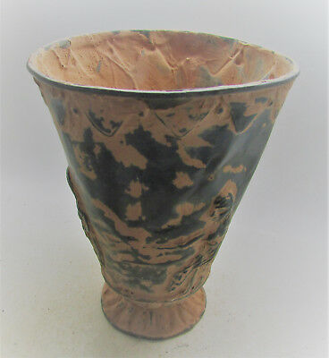 Scarce Ancient Persian Silver Chalice With Pictorial Scenes Beautiful Item