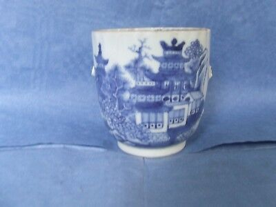 Antique Chinese porcelain cup Handpainted  Originally had 2 handles 18thC
