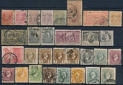 Greece, Small Hermes Heads & Olympics Games Lot Of Different Stamps.  #k981