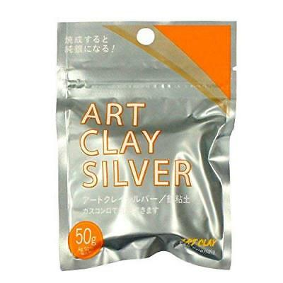 Art Clay Silver 50g Precious Metal Clay Silver PMC Low Fire Series Japan new .