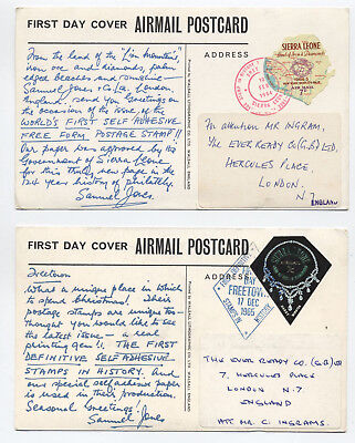 1960s Sierra Leone two die cut self adhesive first day cards [L.373]