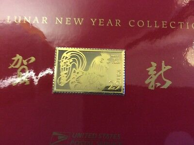 2005 USPS Chinese Lunar New Year: ROOSTER.  Stamp Ingot