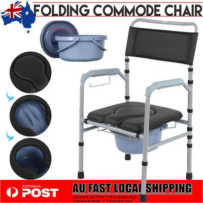 Aluminum Alloy ADJUSTABLE TOILET CHAIR Easy Use Mobility Aid Removable Bucket AU