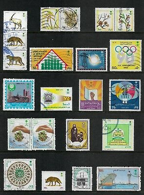 SAUDI ARABIA mixed collection No.2, incl joined pairs & strip