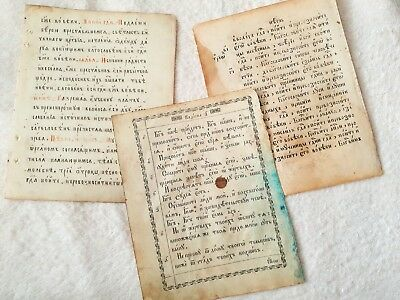 Antique leafs Manuscript Russian maybe very old