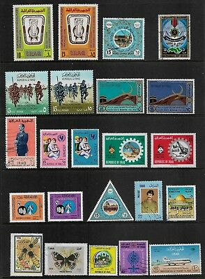 IRAQ mixed collection No.8, mint & used