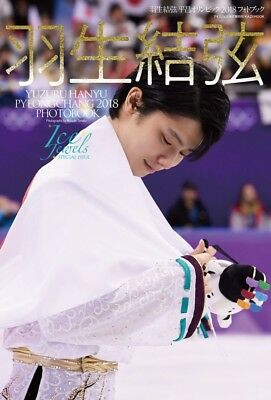 New Yuzuru Hanyu Photo Book Pyeongchang Olympics 2018 With Tracking Japan import