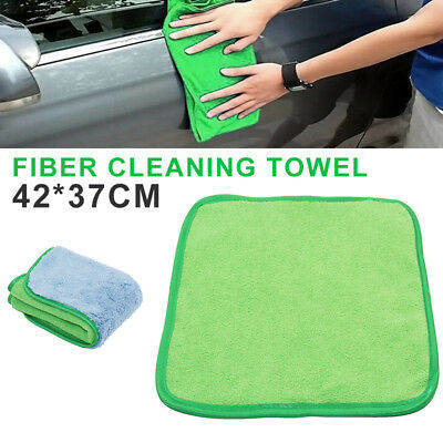 8336 Soft Duster Cloth Car Wash Cloth Cleaning Cars Carcleaning Microfiber