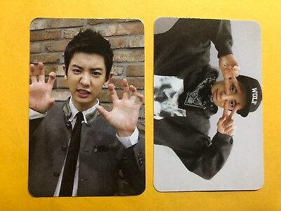Exo Official Growl China Press Photocard Set - Chanyeol