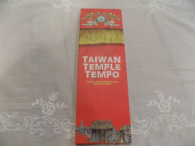 Taiwan Temple Tempo Street Culture Description Book