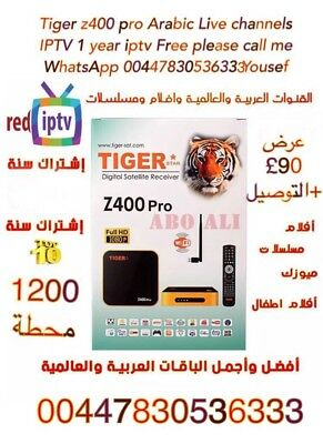 IPTV Z400POR COME WITH 1 Year Red Iptv 07830536333