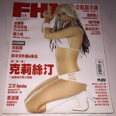 Christina Aguilera 2003.1 FHM Taiwan Edition Magazine No.31 Contains 10-Pages