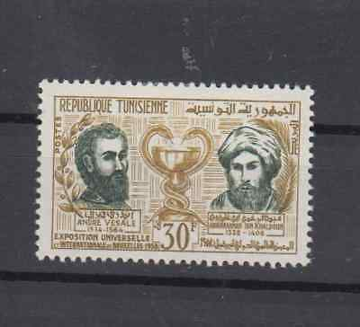 Tunisia 1958 Brussels Fair Complete Set Mint Hinged