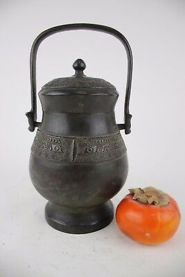 Fine Chinese MING DYNASTY BRONZE VESSEL