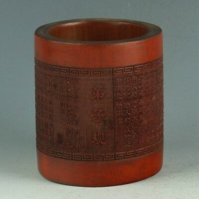 Chinese Bamboo Wood Handwork Carved Disciple Rule Brush Pot MY0419