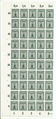 Half Sheet Germany Third Reich National Socialist Party MNH Green Stamps