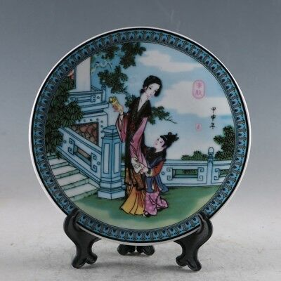 Chinese Porcelain HandmadeWoman With Child Plate Made During TheDaQing Qianlo `a