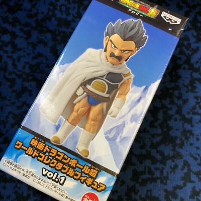 Movie Dragon Ball Super World Collectable Figure Doll WCF Vol.1 1 PARAGUS BROLY