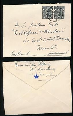 ZANZIBAR 1942 OFFICIAL ENVELOPE CROWN FLAP from SIR GUY PILLING