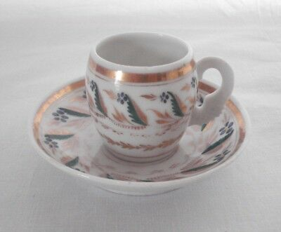 RARE Antique Imperial Russian Porcelain Cup and Saucer GULIN  Factory 19th