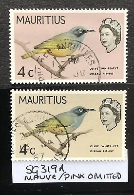 Mauritius Maurice 1965 QEII Definitives SG319a Colour Omitted.