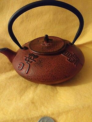 VINTAGE JAPANESE or CHINESE ? CAST IRON DRAGON TEAPOT, SIGNED MARKED, QUALITY
