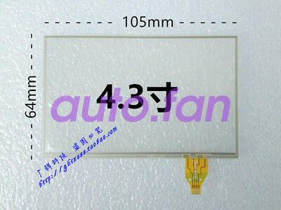 Four-wire 4.3-inch resistive touch glass for touch screen reader touch screen