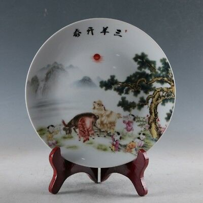 """Chinese Porcelain Handmade """"Three Rams Bring Bliss""""Plate Made By The Royal Of `a"""