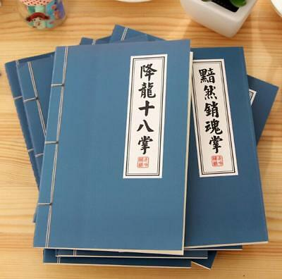 5 PCS Vintage China Blank Paper Notebook Notepad Journal Diary Sketchbook kungfu