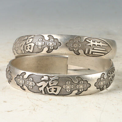"""A Pair Tibet Silver  Hand-carved  """"福 & 吉祥"""" Bracelet RS028"""