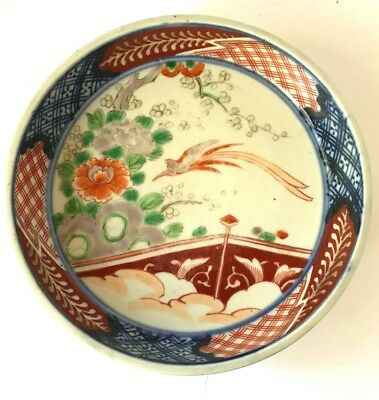 "Vintage Japanese/Chinese Imari Handpainted Small Bowl, 6.5"" Diameter X 2"" High"