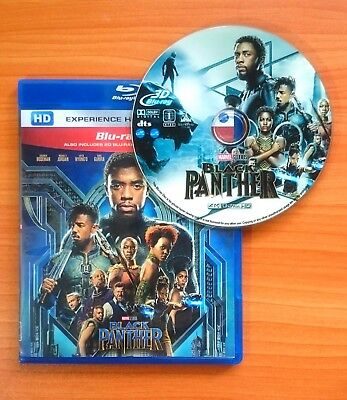 Black Panther [3D Blu-ray Disk] **Region Free**