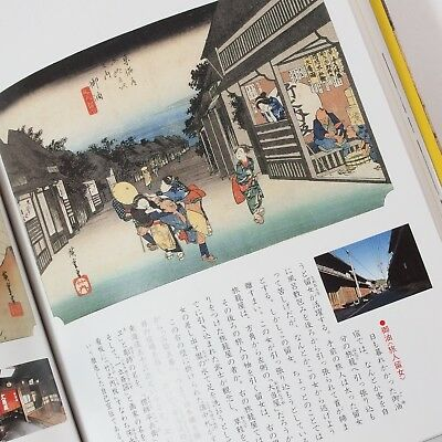 HIROSHIGE, 53 Stages of Tokaido, Ukiyo-e and Current Scenery Photos